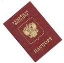 Загранпаспорт за 3 дня - срочно