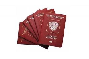 Срок действия загранпаспорта 5 - 10 лет